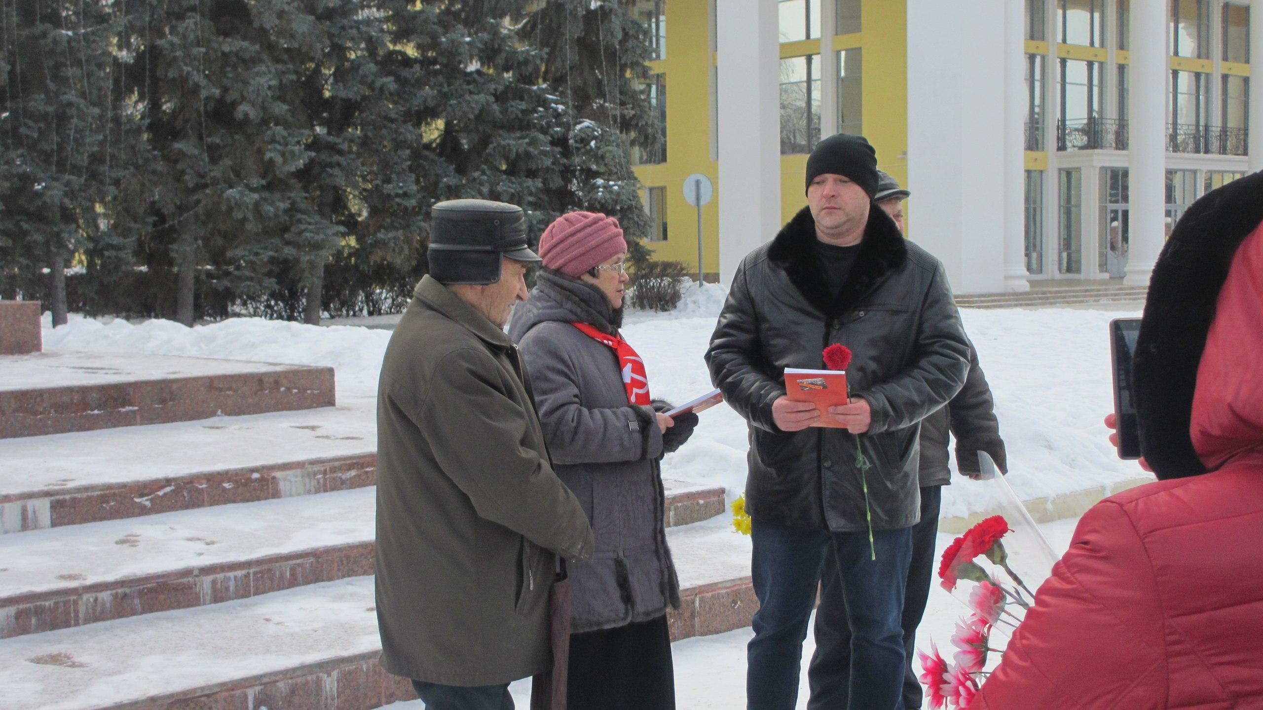 КПРФ Ленин Сызрань 2017