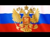 Денис Майданов- Я поднимаю свой флаг, своего государства!