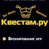 КВЕСТАМ .ру — все квесты Воронежа на одном сайте