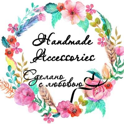 Alena Handmade