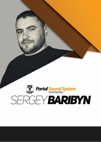 Сергей Барыбин