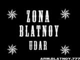Blatnoy Udar - Ya po klichke Princ ( 240 X 320 ).mp4