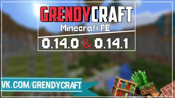 Представляем Вам уникальный сервер под название GrendyCraft !
