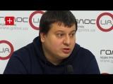 Финансовая пирамида под названием ПриватБанк. Большая проблема для Украины. Михаил Павлив