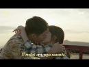 [Mania] LYn - With You (OST Descendants of the Sun) рус.караоке