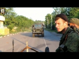 Олег Ветер - Батальон Восток