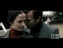 Фильм_Последняя_любовь_на_земле_СБ_21-30