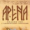 Apeha.ru Official