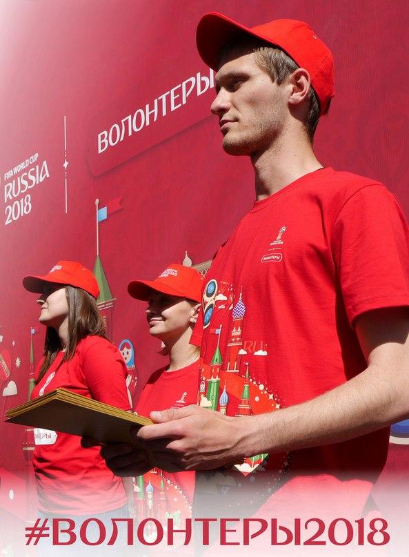 Наши социальные Партнеры Волонтёры Петербурга|ЧМ-2018: