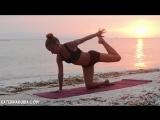 """Вечерняя йога для начинающих """"Вдохновение морем"""""""