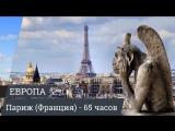 Топ-5 городов Европы и мира с самыми большими автомобильными пробками