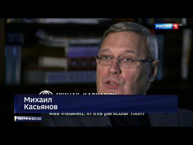 Трамп - кремлевский кандидат: ВВС пытается скомпрометировать нового президента ...