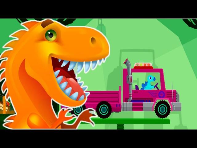 Dinosaur Truck/Грузовик Динозавров.Водитель грузовика Динозавр.Мультик Игра для Детей...