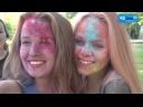 Фестиваль Холи Чернигов засыпало красками
