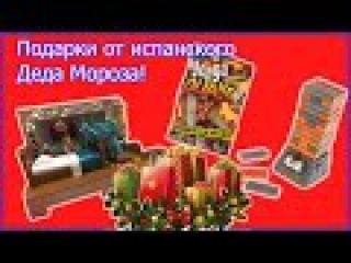 Jenga quake Дженга Корпорация_монстров Распаковка подарков от ПапаНоэль