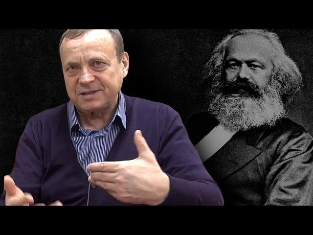 Ефимов В. А. Марксизм - Прививка для России