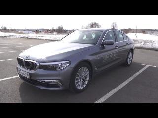 2017 BMW 520d xDrive G30. Обзор (интерьер, экстерьер, двигатель).
