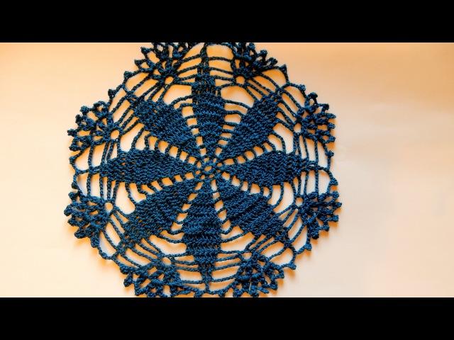 Вязание крючком для начинающих салфетка 1 часть узор
