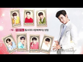 """[LOTTE DUTY FREE] 7 First Kisses (ENG) #7 Lee Jong Suk """"How to fall in love with a celebrity"""""""