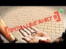 Красавица, дай погадаю! Какой фразой отогнать навязчивую уличную гадалку - Абзац! - 17.08.2016