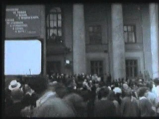 Новосибирск, ул. Богдана Хмельницкого 1958 год.