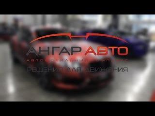 Ангар Авто с Московского тюнинг шоу 2016