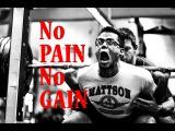 Powerlifting Motivation - NO PAIN NO GAIN