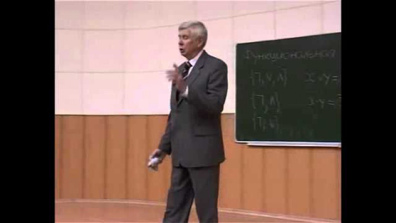 Выразимость произвольной функции алгебры логики с помощью операций dshfpbvjcnm ghjbpdjkmyjq aeyrwbb fkut,hs kjubrb c gjvjom. jgt