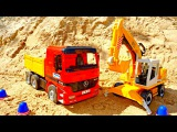 Working Machines TOYS FOR KIDS! Toy Truck videos for kids games! Excavator for children videos
