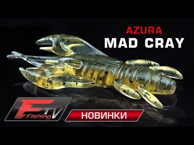 Приманка Azura Mad Cray