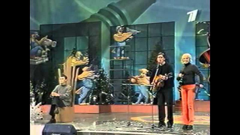 КВН Высшая лига (2000) - Финал