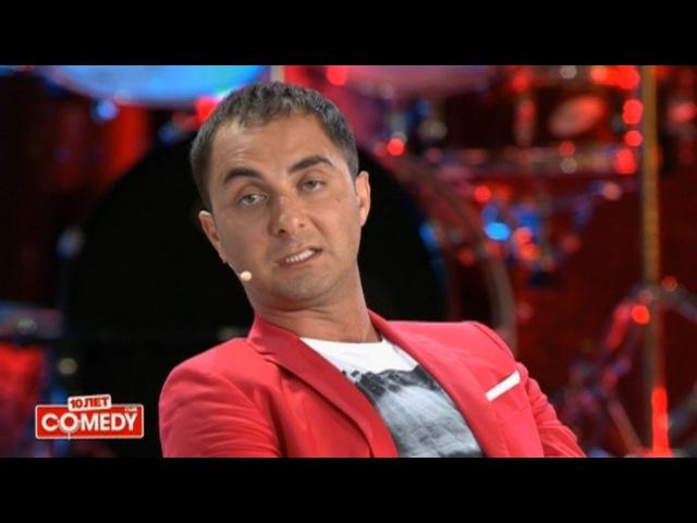 Камеди Клаб в Юрмале, 1 сезон, 5 выпуск Comedy club