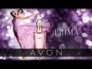 New Prima Fragrance with Courtney Lavine Avon Exclusive