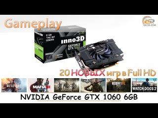 NVIDIA GeForce GTX 1060 6GB: gameplay в 20 НОВЫХ играх при Full HD