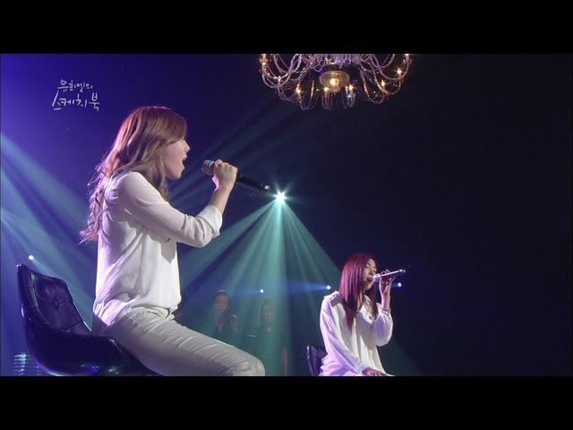 Girls' Generation 소녀시대_Lost In Love 유리아이_KBS Yoo Hee-Yeol's Sketchbook_2013.01.18