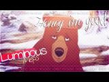 Animash - Honey im good | FULL MEP |