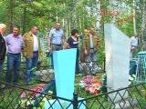 В АГО восстановлена, похищенная вандалами, ограда на могиле воина - интернационалиста