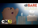 We Bare Bears If Only That Day Was Today