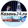 Новости Казани