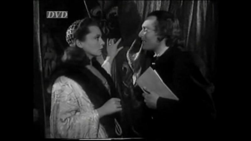 Сердце королевы (1940) / Das Herz der Königin (1940)