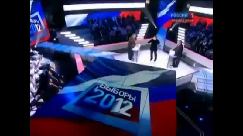Жириновский ПРАВДА о Путине. 2012 год - дебаты - нарезка
