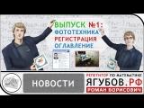 Ягубов.РФ — НОВОСТИ №1: Регистрация. Оглавление. Ваш репетитор ◆ №14