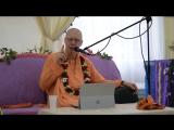 160528_Настроение проповеди Чайтаньи Махапрабху. Чайтанья Чаритамрита Адья лила глава 7 текст 23. Е.С. Бхакти Чайтанья Свами