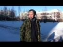 Наталья морская пехота ( все части)