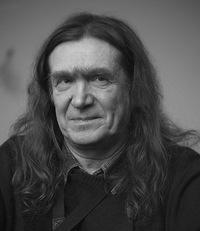 Александр Травин