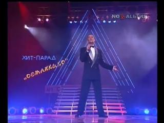 ★ Вадим Казаченко - Золушка