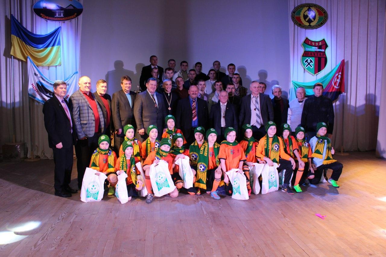 В переполненном зале Дворца культуры ГП «УК «Краснолиманская» состоялся художественно-спортивный праздник «Виват, футбол!».