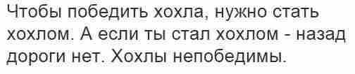"""Именно в Украине в 2004 году Путин получил первую серьезную психологическую травму, - экс-главред """"Дождя"""" Зыгарь - Цензор.НЕТ 4172"""