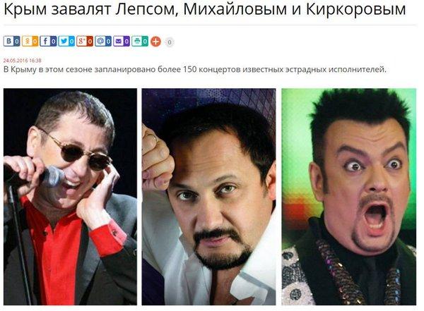 Кремлевские марионетки хотят захватить арендованную до оккупацию землю в Севастополе - Цензор.НЕТ 1288
