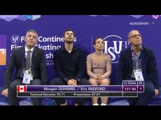 Four Continents Championships 2017. Pairs - FР. Meagan DUHAMEL ⁄ Eric RADFORD